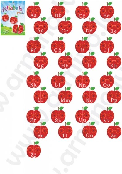 """Printējamas puzles """"Alfabēts ābols"""""""