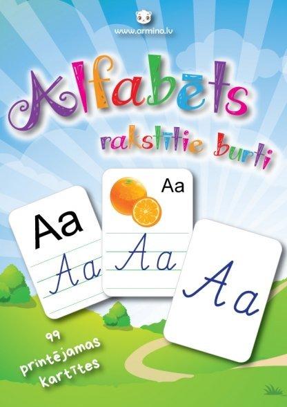 Alfabēta kartiņas Rakstītie burti