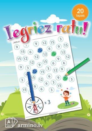 Kā bērnam iemācīt reizrēķinu