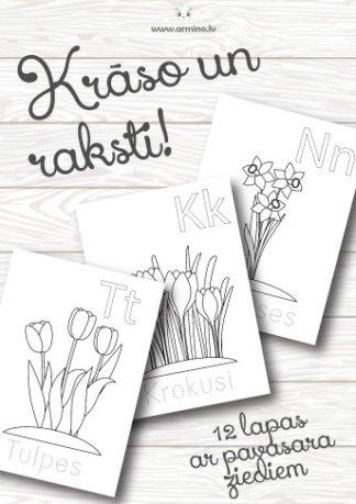 """Printējamas krāsojamās lapas """"Pavasara ziedi"""""""