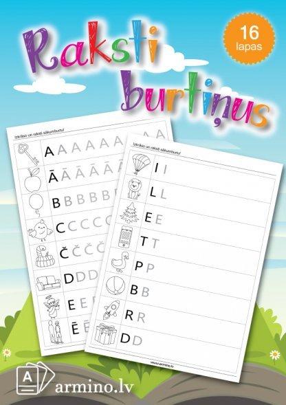 Kā iemācīt bērnam rakstīt burtus. Krāsojamās darba lapas