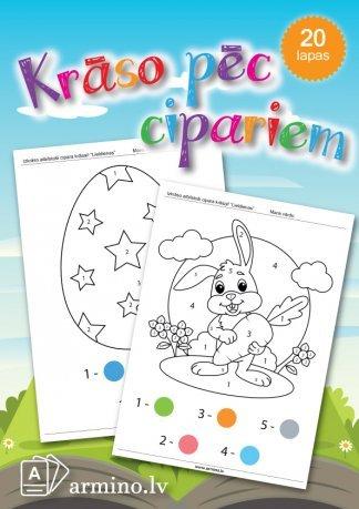 Krāsojamās lapas bērniem, izkrāsojamās lapas bērniem Lieldienas darba lapas bērniem